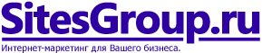 Логотип студии - «SitesGroup.ru»