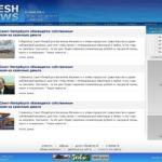 FreshNews - Новостной портал (2007)