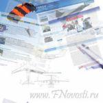 FNovosti.ru - Изготовление постера (2009)