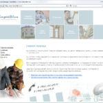"""""""СтройЩик"""" - Сайт-визитка строительной бригады. (2010)"""