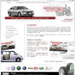 AVTO-PART.NET - Интернет-магазин автомобильных запчастей. (2011)