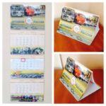 ДОСААФ РОССИИ - Изготовление блочных календарей (2012)