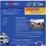 ТЕХАВТОСЕРВИС - Сайт визитка (2012)