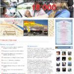 СОВРЕМЕННАЯ АВТОШКОЛА Сайт-визитка автошколы. (2013)