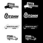 Грузоперевозки - Разработка логотипа (2013)