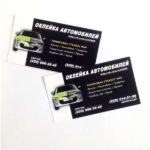 СasperMania - Изготовление визитных карточек (2014)