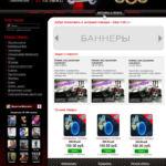 Jokercars - Интернет-магазин автоаксессуаров (2014)